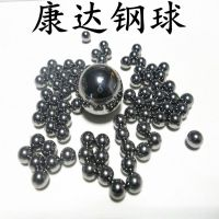 钢球厂家直销30mm万向输送滚珠球机械化工用钢珠轮加工机械用牛眼