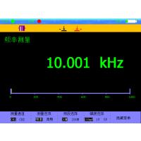 7000系列数字示波器 中国ceyear思仪 7000