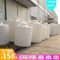 靖江塑料储存罐|30吨塑料储水桶多少钱|立式塑料水塔价格