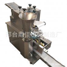 全自动数控仿手工包饺子机河北邢台食品机械厂家直供商用包子机