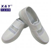 透气穿着舒适白色高弹松紧EVA鞋底冲孔PVC材质防静电低帮无尘鞋