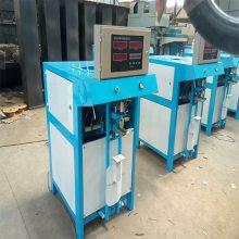 振源机械 生产钛白粉包装机用途 钛白粉包装机 钛白粉包装机用途