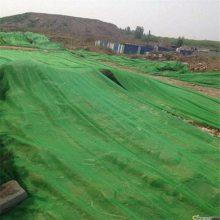 盖土布盖土网保湿布蒙土网厂家供应