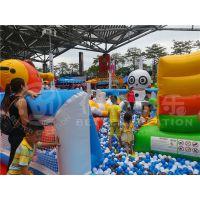 郑州围栏海洋球乐园厂家