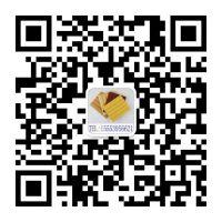 临沂商城晟林装饰材料厂