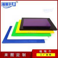 冷库尼龙耐磨损耐冲击UHMWPE板 超高分子量聚乙烯防静电upe板