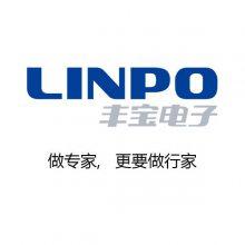上海丰宝电子信息科技有限公司