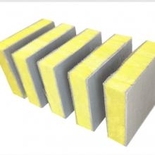 河北盈辉机制玻璃棉复合板厂家 外墙保温 隔热砂浆复合玻璃棉保温板价格