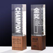 上海水晶奖杯定制 上海水晶奖杯定做 上海定做水晶奖杯厂家