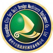 青州市启航疏浚机械设备有限公司