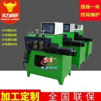 【厂家促销】苏州焊信DQ2-8各种线材打圈机 鱼篓打圈机