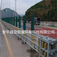 高速活动护栏、预应力活动护栏、伸缩安全隔离栏