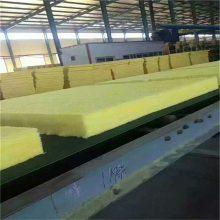 厂价批发A级玻璃棉 墙体保温 A级铝箔玻璃棉板