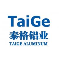 山东泰格铝业有限公司