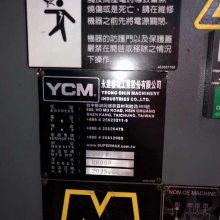 厂家处理二手抵账机【台湾永进H800B卧式加工中心】二手加工中心前后带螺旋式 排屑机