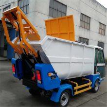 新款小型环卫垃圾车价格图片