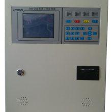 WPFPM-3U2消防设备电源监控模块