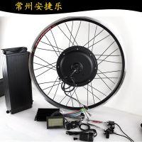 厂家直销48v 1000w无刷无齿电机电动自行车套件