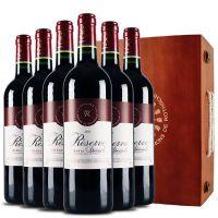 【拉菲珍藏梅多克干红葡萄酒】上海法国红酒进口商