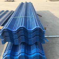 成都蓝色防风抑尘网 蓝色防风金属板 水泥厂聚乙烯料场挡风抑尘墙厂家直销