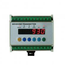 斯巴拓SBT 测力传感器生产厂家 0-10V 4-20MA RS232 RS485输出信号