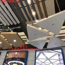 展馆12.6三角形2.0白色铝单板德普龙联系方式