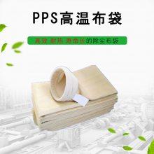 PTFE覆膜针刺毡滤袋 涤纶布袋针刺毡除尘滤袋 粉尘过滤厂家定做除尘布袋