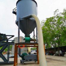 粉体用负压气力抽送机 吸粮机生产厂家KL