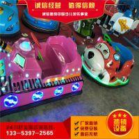 景區戶外新款電瓶碰碰車游樂設備流動擺攤玩具車坦克對戰電瓶車