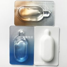 订做 泡壳吸塑封口膜 胶囊面膜泡罩热封膜 便携护肤封口铝箔膜 配套包装