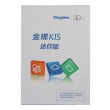 慈溪金蝶软件|慈溪财务系统|慈溪财务软件|慈溪用友软件