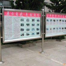 海淀区加工不锈钢架子订做不锈钢宣传栏83390292