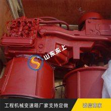 河北供应柳工装载机ZF变速箱结构图齿轮传动比856/855N