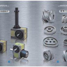 精密分割器_60DFS凸轮分割器_国产高士达分割器厂家报价
