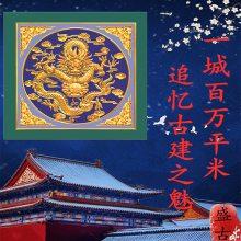 寺庙吊顶古建彩绘天花佛堂吊顶古建筑中式吊顶古建吊顶浮雕正面龙