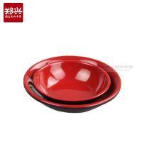 A5黑红日式圆形味碟 调味碟子 寿司酱料碟 塑料密胺仿瓷餐具