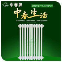 热门钢制六柱qfgz606暖气片经销商 中春