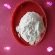甘肃氨氮去除剂 / 氨氮去除剂附近哪里有销售的