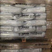 原厂原包 Aqua UV BK20592 德国巴斯夫 PA66 聚酰胺66 玻璃纤维增强材料, 35