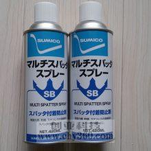 日本住矿SUMICO焊渣附着防止剂 SB助焊剂 焊接防飞溅剂