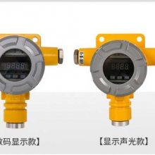 检定可燃气体报警器 可燃气体浓度检测报警器 有毒气体报警探测器