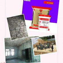 北京聚合物砂浆厂家批发 聚合物修补砂浆出售