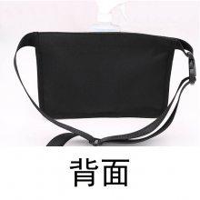 黑色腰包工具包要求包定制可加logo上海方振