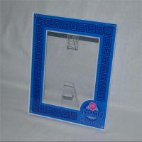亚克力相框定制 有机玻璃相框时尚礼品16寸相框 亚克力墙贴画框