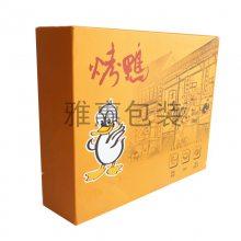 定制烤鸭盒烤鸭打包盒鸭饼盒