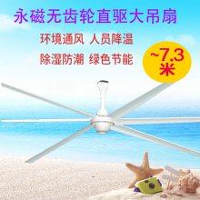 无锡工业大型吊扇_永磁无刷电机驱动_节能环保工业风扇批发