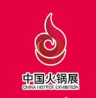 2020第十一届中国(成都)火锅食材用品展览会