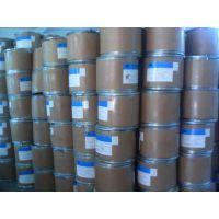 维生素A棕榈酸酯生产厂家 河北维生素A棕榈酸酯厂家