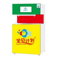 供应闵行区杨浦区学校温热饮水机幼儿园专用全温开水机智能水杯饮水机厂家