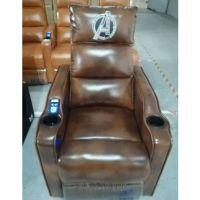 现代高端影院4D体感沙发 影视厅座椅 影院主题沙发座椅佛山赤虎厂家直销
